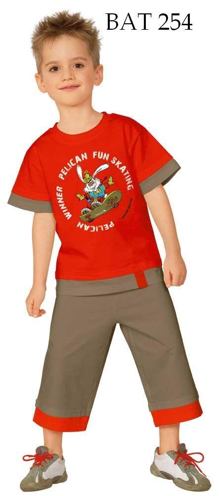 Детская Одежда Пеликан Оптом От Производителя